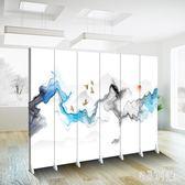 中式屏風隔斷客廳辦公室臥室小戶型實木折屏簡約時尚移動布藝玄關 DJ10184【宅男時代城】