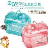 (低價衝量)雙層水晶運動倉鼠金絲熊籠大號別墅鬆鼠籠子XW