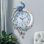 85折歐式鐘錶孔雀個性創意時鐘掛鐘客廳靜音開學季