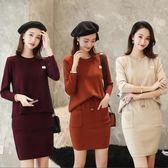 秋冬休閒兩件套針織洋裝 毛衣女式新款修身長袖包臀套裝裙 BF5087【棉花糖伊人】H