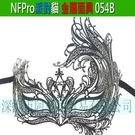 ☆.:*派對貓【金屬面具054B】高檔鑲鑽舞會半臉面具 化妝cosplay道具金屬鐵公主眼罩