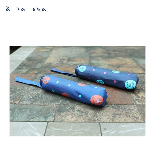 a la sha 當季魅力↘小鬼家族彩點摺傘