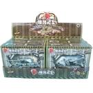 4D仿真 坦克車模型 MM0597 DIY坦克模型(有6款)/一款入(促70) 戰車模型-鑫-睿MM0597
