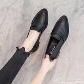 單鞋子女潮尖頭一腳蹬樂福鞋女英倫黑色小皮鞋 格蘭小舖