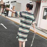 彩色條紋T恤女中長款寬鬆開叉過膝半袖T恤裙