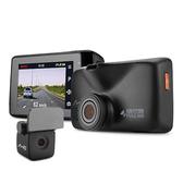 Mio MiVue™ 791D 前後雙鏡 星光頂級夜拍 GPS 行車記錄器