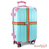 出國留學旅游出差托運行李箱打包帶十字綁帶拉桿箱加固捆箱帶子LXY3772【Rose中大尺碼】