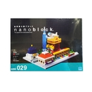《 Nano Block 迷你積木 》【...