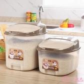 廚房收納防潮30 斤40 斤米缸塑料密封防蟲大米面粉裝米桶儲米箱