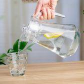 涼水壺玻璃耐熱涼水杯涼白開水壺
