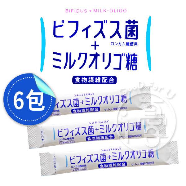 (即期下殺)SUNTORY三得利 比菲德氏菌 + 乳寡醣 隨身包(6入)【i -優】