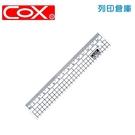 COX CR-1500 塑膠直尺 15cm (支)