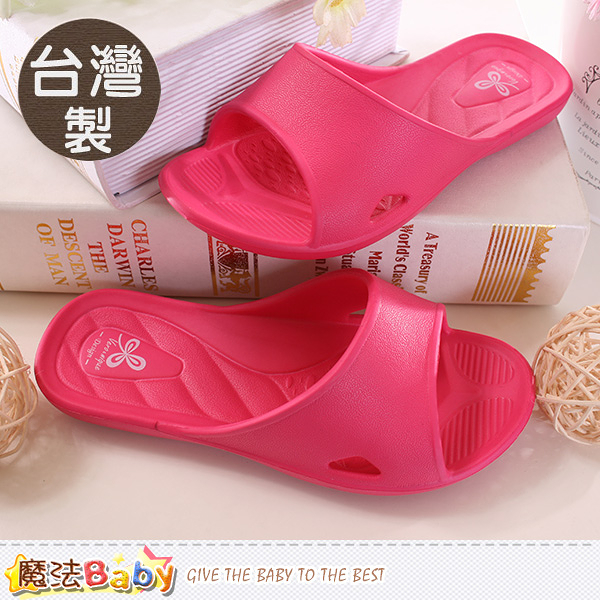 兒童室內拖鞋 台灣製便利軟Q居家拖鞋 魔法Baby