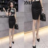 職業短裙半身裙女春夏新款彈力高腰包臀裙工作裙開叉短裙黑色職業裙子 貝兒鞋櫃