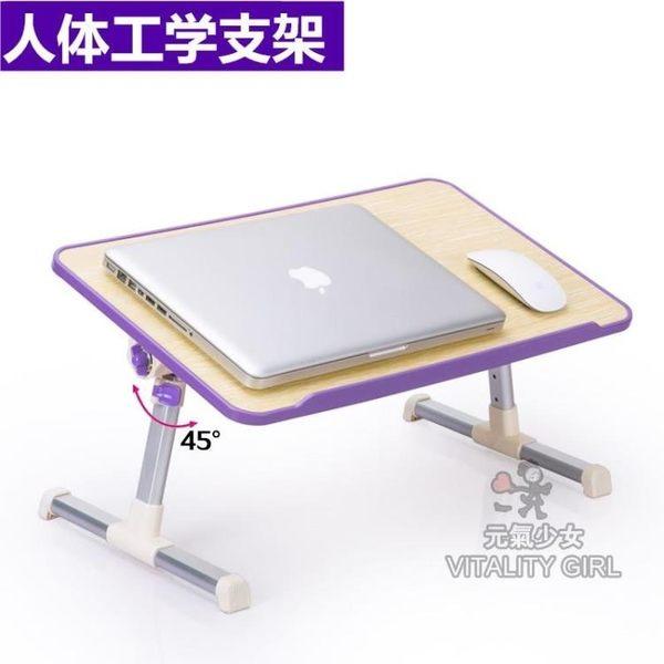 電腦支架可升降工作台站立式辦公桌床上折疊小桌子懶人書桌TW【元氣少女】