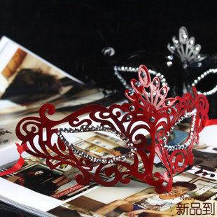 歐美 時尚 創意 舞會 表演 舞會 豪華水鑽公主面具 2色