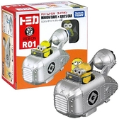 《 TOMICA 》DT-Rideon 小小兵+格魯 / JOYBUS玩具百貨