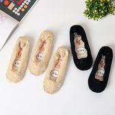 女超薄款隱形春夏季蕾絲棉底淺口船襪PLL3575【男人與流行】