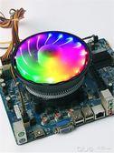 CPU散熱器775/1150/1151/1155/AMD臺式電腦下壓式靜音風扇  深藏blue