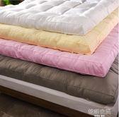 加厚羽絨棉床墊10cm床褥子1.5m1.8m米可折疊床護墊榻榻米雙人墊被韓語空間 igo