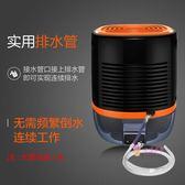 除濕機 除濕器家用臥室小型抽濕機地下室內除潮抽濕器干燥吸濕除濕機T
