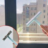 ✭米菈生活館✭【S68】紗窗專用清潔刷 窗戶 除塵 乾淨 打掃 便捷 強角 縫隙 去汙 灰塵 水洗