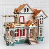 3D立体拼图高难度手工DIY木制拼装 模型建筑木质城堡积木小房子【聚寶屋】