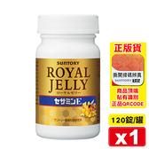 三得利 SUNTORY 蜂王乳+芝麻明E 120錠/瓶 專品藥局【2012901】