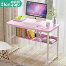 電腦桌台式家用現代簡約辦公桌簡易小書桌經濟型寫字桌電腦桌子QM 依凡卡時尚
