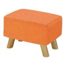 【森可家居】奈德橘色長方凳 10ZX251-9 麻布椅凳 實木腳 北歐風