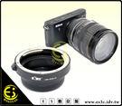 ES數位 專業級 Canon EOS Mount 鏡頭轉 Nikon 1 系統 V1 V2 J1 J2 J3  機身鏡頭轉接環 KW52