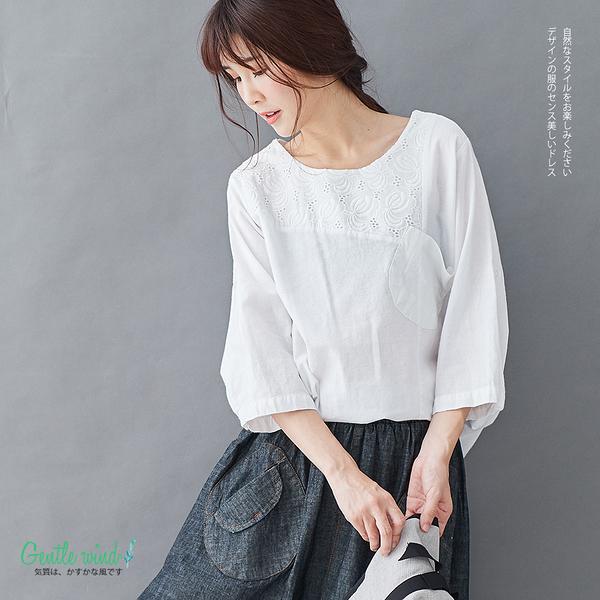 不規則拼布側口袋上衣(白)-F【Gentle wind】