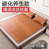 竹席涼席1.5m(5英尺)床可折疊雙面席子單人學生宿舍席子 (其他尺寸聯繫客服)