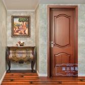 門 簡歐經典美式紅棕色大氣百搭實木烤漆臥室套裝書房廚衛格子推拉門 麻吉部落