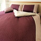 《特價品40支》雙人特大床包兩用被套枕套四件式【百花綻放-嫣紅】-麗塔LITA-