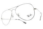 RayBan 光學眼鏡 RB6489 2501 (銀) 復古時尚款 飛官眼鏡 # 金橘眼鏡