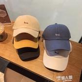 帽子女夏時尚小字母刺繡棒球帽男戶外學生遮陽帽韓版ins鴨舌帽潮