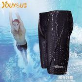 泳褲男士專業防水寬鬆五分舒適款泳衣緊身性感游裝備 全館88折