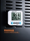 廚房定時器提醒器學生學習靜音震動秒表鬧鐘記時器倒計時器  降價兩天