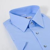 PIERRE BALMAIN 直紋短袖襯衫F1-藍