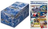 支援3DS 日本最新 妖怪手錶 U 幽靈手錶 U 專用徽章 第二幕 鬼討伐篇 整盒12包 【玩樂小熊】