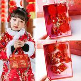 兒童毛球流蘇發飾中國風唐裝旗袍格格過年頭飾女童新年發夾套裝 蓓娜衣都