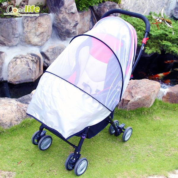 現貨! 嬰幼兒推車蚊帳 全罩式蚊帳 讓小寶貝遠離蚊蟲!