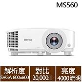 BenQ 高亮商用投影機4000ANSI ( MS560 )