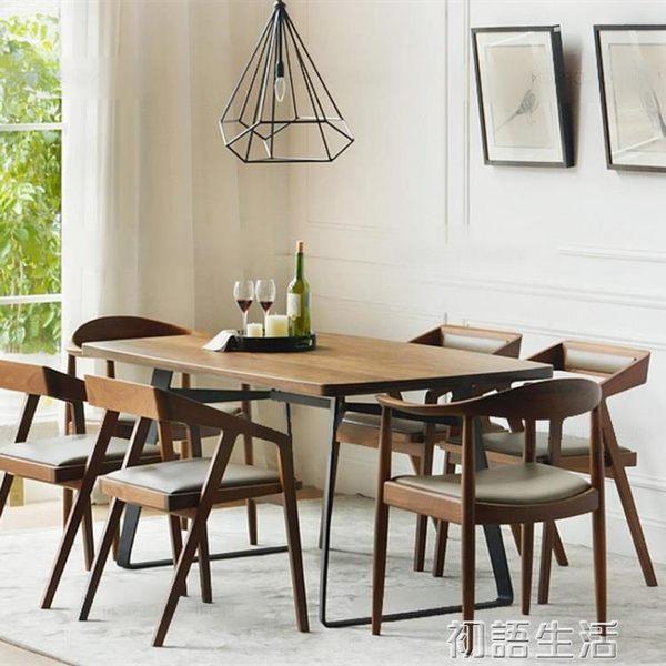 北歐小戶型長方形現代簡約餐桌椅組合客廳飯桌復古鐵藝實木餐桌 初語生活WD