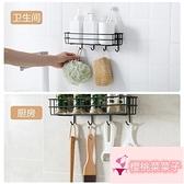 洗漱臺收納免打孔壁掛浴室置物架衛生間墻上【櫻桃菜菜子】