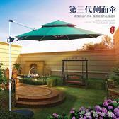 戶外遮陽傘羅馬傘沙灘傘折疊大型雨傘四方廣告傘擺攤傘太陽傘igo   伊鞋本鋪