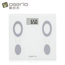 【歐瑟若oserio】智能體重計MTG-639