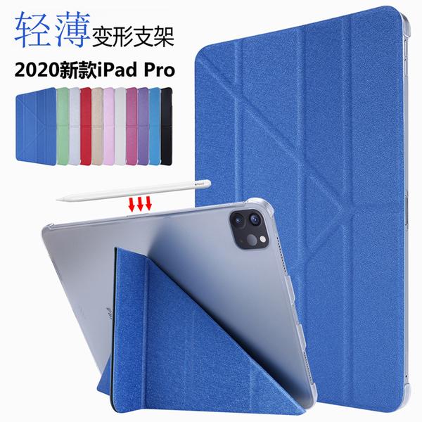 變形金剛2020iPad Pro保護套新款蘋果11寸平板皮套12.9防摔超薄支架透明殼