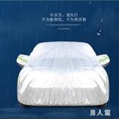 一汽豐田rav4榮放車衣車罩防曬防雨2020款專用豐田RAV4車衣車套 PA16846『男人範』